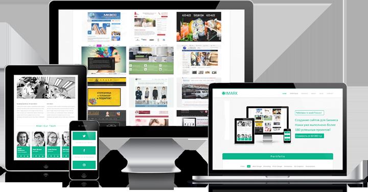 калининград создание сайтов